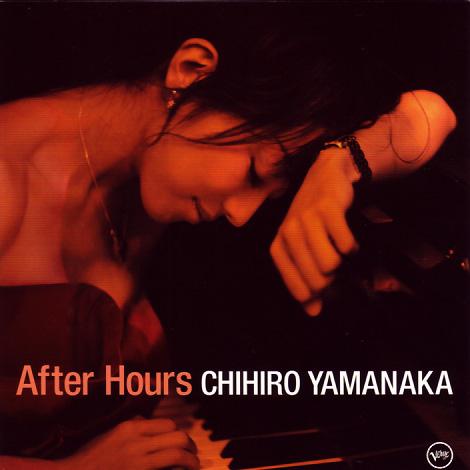 Chihiro_Yamanaka_After_Hours.jpg