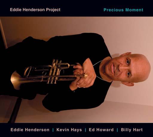 Eddie_Henderson_Precious_Moment.jpg