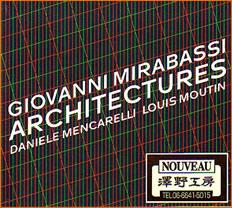 Giovanni_Mirabassi_Architectures.jpg