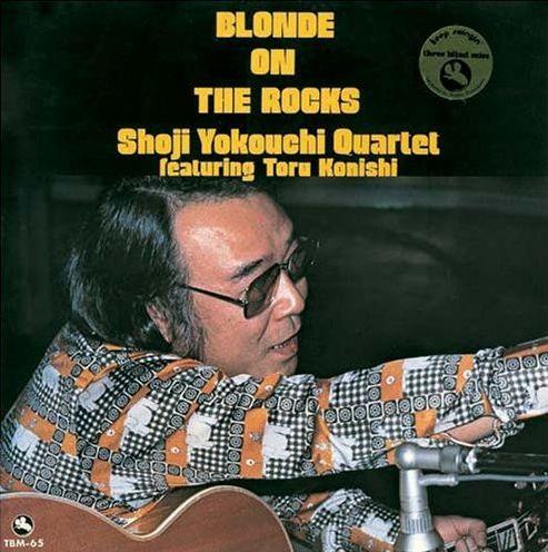 Shoji_Yokouchi_Blonde_On_The_Rocks.jpg