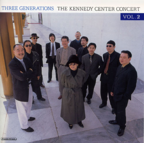 Three_Generations_The_Kennedy_Center_Concert_Vol_2.jpg