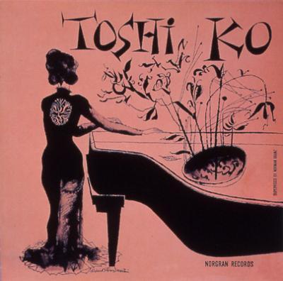 Toshiko_Akiyoshi_Amazing_Toshiko_Akiyoshi.jpg