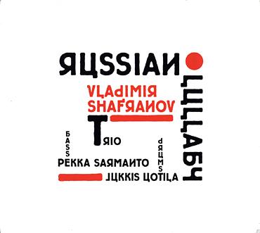 Vladimir_Shafranov_Russian_Lullaby.jpg