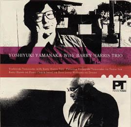 Yoshituki_Yamanaka_with_Barry_Harris_Trio.jpg