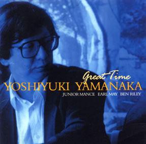 Yoshiyuki_Yamanaka_Great_Time.jpg