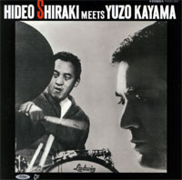 hideo_shiraki_meets_yuzoh_kayama.jpg