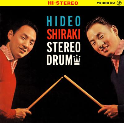 hideo_shiraki_stereo_drum.jpg