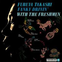 takeshi_furuya_fanky_drivin%27_folk_songs.jpg